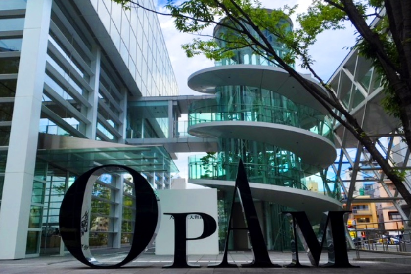 OPAM 国民文化祭・おおいた2018 別府 観光